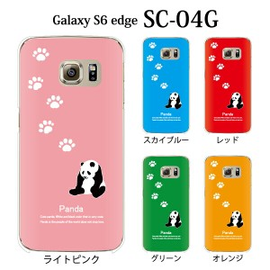 パンダ あしあと Galaxy S6 edge SC-04G SCV31 やわらかい TPU ケース カバー