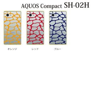 AQUOS Compact SH-02H カバー ハード/アクオス/ケース/docomo/クリア キリン柄クリア アニマル 反転シリーズ
