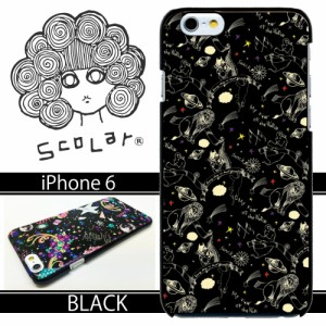ScoLar スカラー iPhone6 4.7インチ ケース カバー  iphone6 ケース カバー/scr50312/宇宙柄 ライオン リス ゾウ ブラック