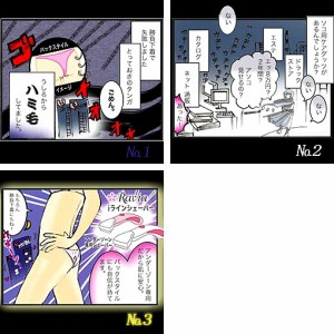 【P10倍】Iライン・シェーバー<Ravia>