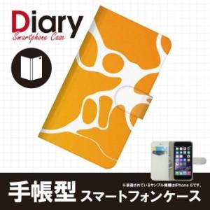 Galaxy S8+ SC-03J ギャラクシー エス エイト プラス 専用 手帳ケース アニマル エージェント SC03J-ANT010-6