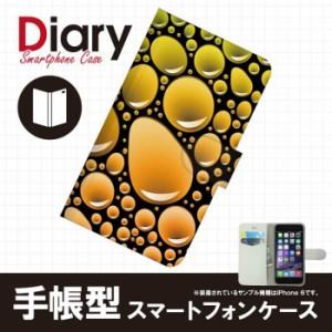 Galaxy S8+ SC-03J ギャラクシー エス エイト プラス 専用 手帳ケース アニマル エージェント SC03J-ANT011-6