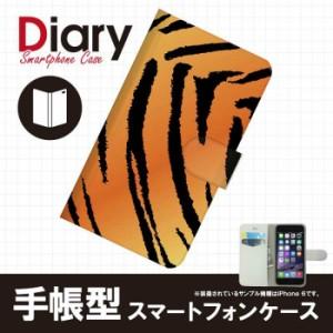 Galaxy S6 edge SC-04G/ギャラクシー エスシックス エッジ用ブックカバータイプ(手帳型レザーケース)アニマル SC04G-ANT029-4