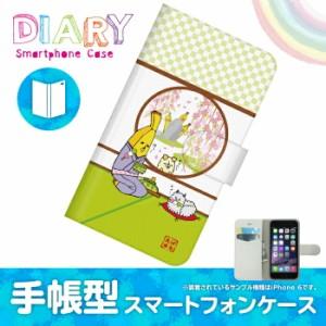 Galaxy S6 edge SC-04G/ギャラクシー エスシックス エッジ用ブックカバータイプ(手帳型ケース)エリートバナナ バナ夫 SC04G-BAT011-4