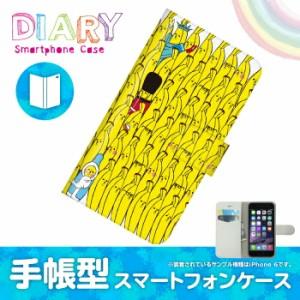 iPhone 4S/アイフォン フォーエス用ブックカバータイプ(手帳型レザーケース)エリートバナナ バナ夫 iPhone4S-BAT017-2