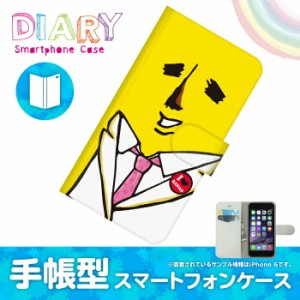 iPhone 5c/アイフォン ファイブ シー用ブックカバータイプ(手帳型レザーケース)エリートバナナ バナ夫 iPhone5c-BAT019-2
