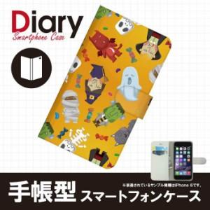 isai vivid LGV32/イサイ ビビッド用ブックカバータイプ(手帳型レザーケース)キャラクター LGV32-CAT004-5