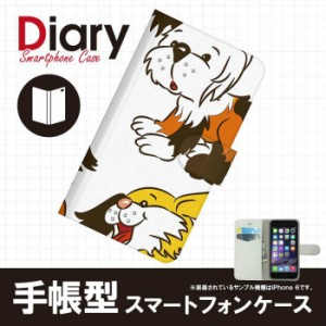 Galaxy S6 SC-05G/ギャラクシー エスシックス用ブックカバータイプ(手帳型レザーケース)キャラクター SC05G-CAT056-4