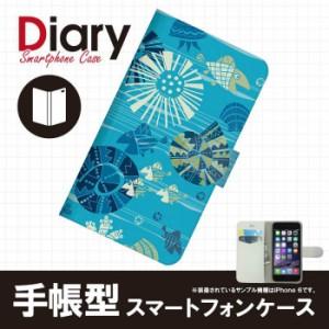 Galaxy S8 SC-02J ギャラクシー エス エイト 専用 手帳ケース キャラクター エージェント SC02J-CAT057-5