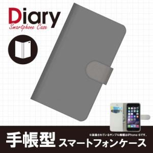 AQUOS Xx3 mini 603SH アクオス ダブルエックススリー ミニ 専用 手帳ケース カバー 603SH-CLT002-4 エージェント カラー単色 グレー