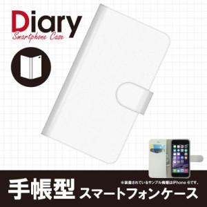 iPhone SE/5s/5/アイフォン SE/ファイブ エス用ブックカバータイプ(手帳型レザーケース)カラー単色 ホワイト iPhone5s-CLT003-2
