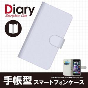 iPhone 6 Plus/アイフォン シックス プラス用ブックカバータイプ(手帳型レザーケース)カラー単色 ラベンダー iPhone6P-CLT005-6
