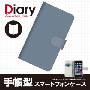らくらくスマートフォン3 F-06F/らくらくスマートフォン スリー用ブックカバータイプ(手帳型)カラー単色 ライトグレー F06F-CLT006-3