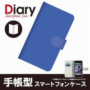 HTC J butterfly HTL21/エイチティーシー バタフライ用ブックカバータイプ(手帳型ケース)カラー単色 ミッドナイトブルー HTL21-CLT007-4