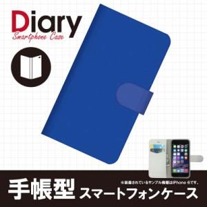 iPhone SE/5s/5/アイフォン SE/ファイブ エス用ブックカバータイプ(手帳型レザーケース)カラー単色 ブルー iPhone5s-CLT009-2