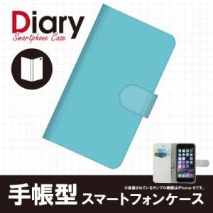 HTC J butterfly HTL21/エイチティーシー バタフライ用ブックカバータイプ(手帳型レザーケース)カラー単色 アクア HTL21-CLT011-4