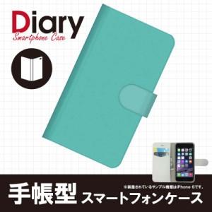 iPhone 5c/アイフォン ファイブ シー用ブックカバータイプ(手帳型レザーケース)カラー単色 ターコイズ iPhone5c-CLT012-2