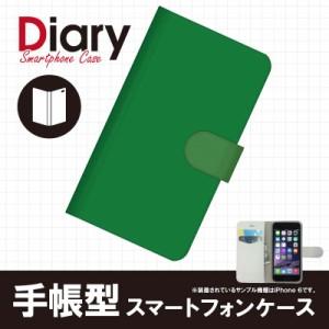 HTC J butterfly HTL21/エイチティーシー バタフライ用ブックカバータイプ(手帳型レザーケース)カラー単色 グリーン HTL21-CLT013-4