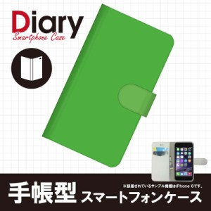 HTC J butterfly HTL21/エイチティーシー バタフライ用ブックカバータイプ(手帳型ケース)カラー単色 ライムグリーン HTL21-CLT016-4