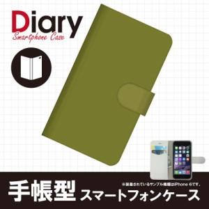 iPhone 6/アイフォン シックス用ブックカバータイプ(手帳型レザーケース)カラー単色 オリーブ iPhone6-CLT017-4