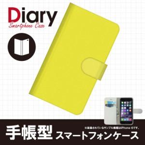 iPhone SE/5s/5/アイフォン SE/ファイブ エス用ブックカバータイプ(手帳型レザーケース)カラー単色 イエロー iPhone5s-CLT019-2