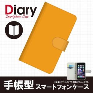 HTC J butterfly HTL21/エイチティーシー バタフライ用ブックカバータイプ(手帳型レザーケース)カラー単色 オレンジ HTL21-CLT020-4