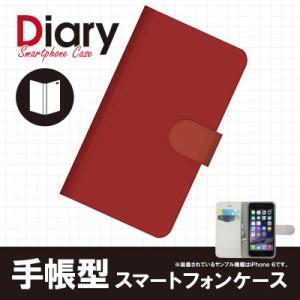 Galaxy S6 SC-05G/ギャラクシー エスシックス用ブックカバータイプ(手帳型レザーケース)カラー単色 ブラウン SC05G-CLT023-4