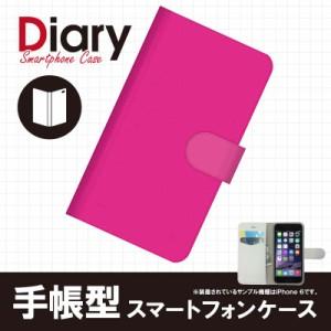 GALAXY Note II SC-02E/ギャラクシー ノート ツー用ブックカバータイプ(手帳型レザーケース)カラー単色 ディープピンク SC02E-CLT025-5