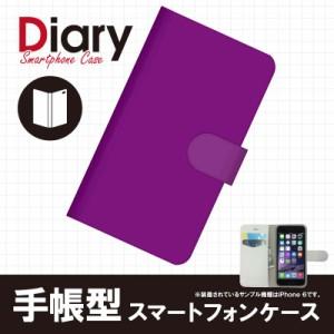 AQUOS PHONE EX SH-04E/アクオス フォン イーエックス用ブックカバータイプ(手帳型ケース)カラー単色 ダークマジェンダ SH04E-CLT027-3