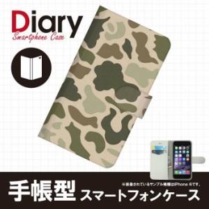 Galaxy S8 SC-02J ギャラクシー エス エイト 専用 手帳ケース カモフラージュ エージェント SC02J-CMT003-5