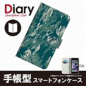 らくらくスマートフォン4 F-04J 専用 手帳ケース カバー 手帳タイプ/ブック型/レザー F04J-CMT005-3 エージェント F04J-CMT005-3