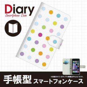 MONO MO-01J モノ 専用 手帳ケース カバー MO01J-COT018-4 エージェント カラフル