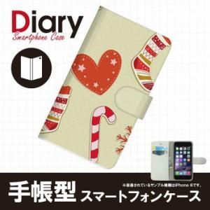 isai Beat LGV34 イサイ ビート 専用 手帳ケース カバー LGV34-CRT006-5 エージェント クリスマス