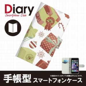 LG G2mini D620J/エルジー ジーツーミニ用ブックカバータイプ(手帳型レザーケース)クリスマス D620J-CRT013-3