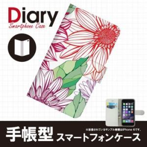 Galaxy S6 SC-05G/ギャラクシー エスシックス用ブックカバータイプ(手帳型レザーケース)フラワー SC05G-FLT004-4