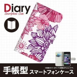Galaxy S6 edge SCV31/ギャラクシー エスシックス エッジ用ブックカバータイプ(手帳型レザーケース)フラワー SCV31-FLT005-5