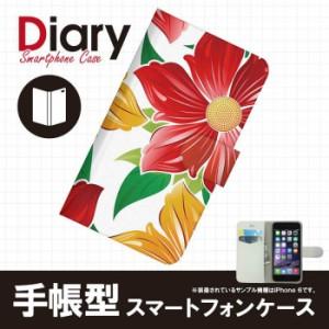 Galaxy S6 edge SCV31/ギャラクシー エスシックス エッジ用ブックカバータイプ(手帳型レザーケース)フラワー SCV31-FLT012-5