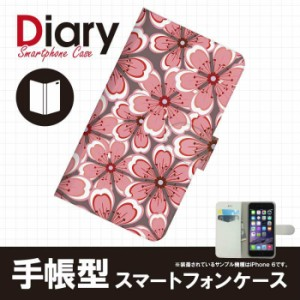 Galaxy S8+ SC-03J ギャラクシー エス エイト プラス 専用 手帳ケース フラワー エージェント SC03J-FLT066-6