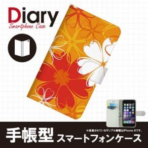 Galaxy S6 edge SCV31/ギャラクシー エスシックス エッジ用ブックカバータイプ(手帳型レザーケース)フラワー SCV31-FLT067-5