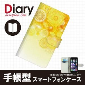 MONO MO-01J モノ 専用 手帳ケース カバー MO01J-FLT077-4 エージェント フラワー