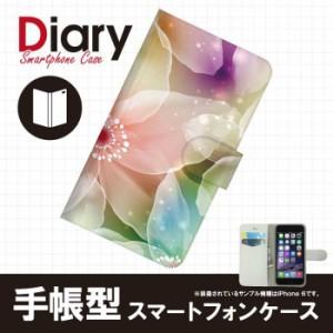 MONO MO-01J モノ 専用 手帳ケース カバー MO01J-FLT091-4 エージェント フラワー