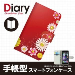 Galaxy S8 SC-02J ギャラクシー エス エイト 専用 手帳ケース フラワー エージェント SC02J-FLT103-5