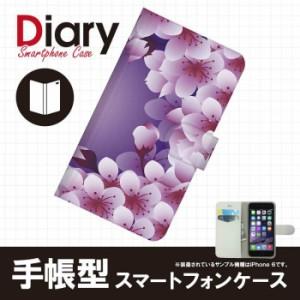 Disney Mobile on docomo SH-02G/ディズニー モバイル オン ドコモ用ブックカバータイプ(手帳型レザーケース)フラワー SH02G-FLT116-5