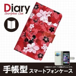 Galaxy S8 SC-02J ギャラクシー エス エイト 専用 手帳ケース フラワー エージェント SC02J-FLT126-5