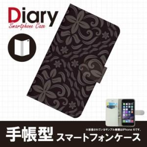 Galaxy S6 edge SCV31/ギャラクシー エスシックス エッジ用ブックカバータイプ(手帳型レザーケース)ダマスク SCV31-HGT001-5