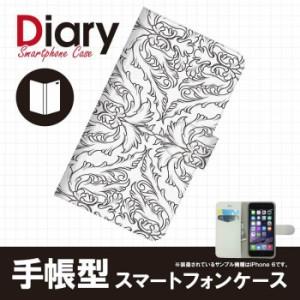 Galaxy S6 edge SCV31/ギャラクシー エスシックス エッジ用ブックカバータイプ(手帳型レザーケース)ダマスク SCV31-HGT010-5