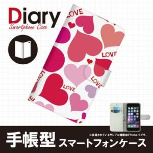 らくらくスマートフォン4 F-04J 専用 手帳ケース カバー 手帳タイプ/ブック型/レザー F04J-HTT010-3 エージェント F04J-HTT010-3
