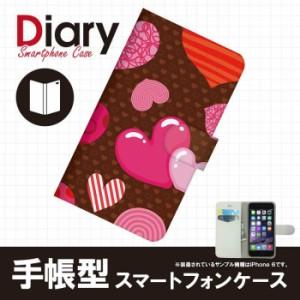 らくらくスマートフォン4 F-04J 専用 手帳ケース カバー 手帳タイプ/ブック型/レザー F04J-HTT013-3 エージェント F04J-HTT013-3