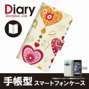 らくらくスマートフォン4 F-04J 専用 手帳ケース カバー 手帳タイプ/ブック型/レザー F04J-HTT014-3 エージェント F04J-HTT014-3