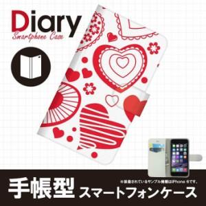 らくらくスマートフォン4 F-04J 専用 手帳ケース カバー 手帳タイプ/ブック型/レザー F04J-HTT017-3 エージェント F04J-HTT017-3